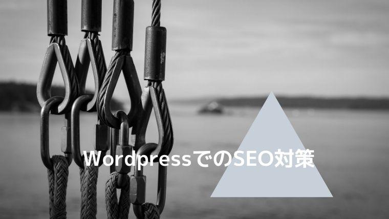 YouTubeでブログ学習:SEO対策