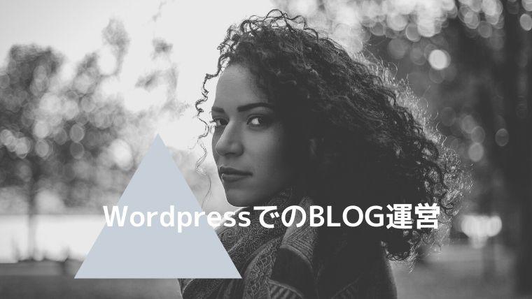 YouTubeでブログ学習:BLOG運営